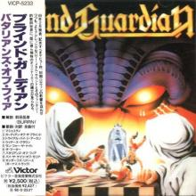 BLIND GUARDIAN - BATTALIONS OF FEAR (JAPAN EDITION +OBI) CD