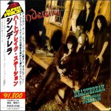 CINDERELLA - HEARTBREAK STATION (JAPAN EDITION +OBI, MERCURY CLASSICS SERIES) CD