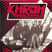 KHROM - VICTIME 7