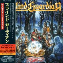 BLIND GUARDIAN - SOMEWHERE FAR BEYOND (JAPAN EDITION +OBI INCL. 3 BONUS TRACKS) CD