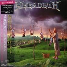 MEGADETH - YOUTHANASIA (JAPAN EDITION +OBI, INCL. 4 BONUS TRACK) CD