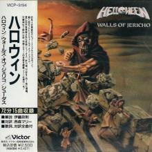 HELLOWEEN - WALLS OF JERICHO (JAPAN EDITION +OBI, INCL. 15 TRACKS) CD