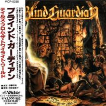 BLIND GUARDIAN - TALES FROM THE TWILIGHT WORLD (JAPAN EDITION +OBI INCL. BONUS TRACK) CD