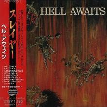 SLAYER - HELL AWAITS (JAPAN EDITION +OBI, INCL. 2 EXTRA TRACKS) CD
