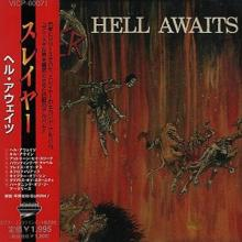SLAYER - HELL AWAITS (JAPAN EDITION +OBI, INCL. 2 EXTRA TRACKS) CD