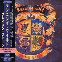 RUNNING WILD - BLAZON STONE (JAPAN EDITION +OBI, VICP-60308) CD
