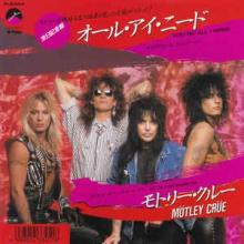 MOTLEY CRUE - YOU'RE ALL I NEED (JAPAN EDITION) 7