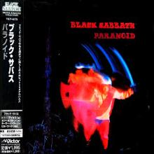 BLACK SABBATH - PARANOID (JAPAN EDITION +OBI, PROMO COPY) CD