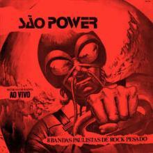 V/A - SAO POWER (AEROMETAL, SABOTAGEM, MEPHISTO...) LP