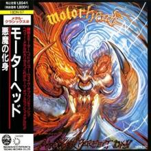 MOTORHEAD - ANOTHER PERFECT DAY (JAPAN EDITION +OBI) CD