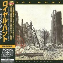 ROYAL HUNT - MOVING TARGET (JAPAN EDITION +OBI) CD
