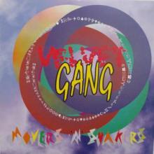 VELVET GANG - MOVERS 'N SHAKERS LP