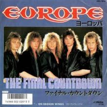 EUROPE - THE FINAL COUNTDOWN (JAPAN EDITION) 7