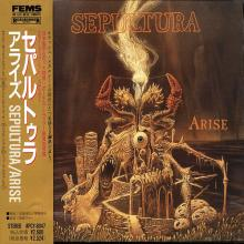 SEPULTURA - ARISE (JAPAN EDITION +OBI, +BONUS TRACK) CD
