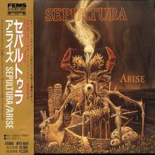 SEPULTURA - ARISE (JAPAN EDITION +OBI, +BONUS TRACK) CD