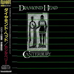 DIAMOND HEAD - CANTERBURY (JAPAN EDITION +OBI) CD