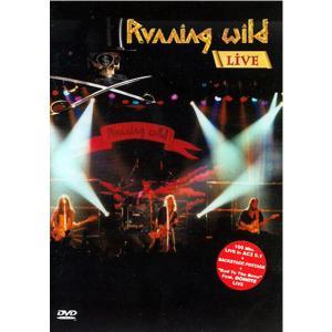 RUNNING WILD - LIVE DVD