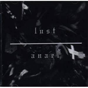 LUST/ANAEL - SPLIT LP