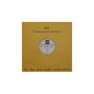 "IRON MAIDEN/GILLAN - 1989 BBC TRANSCRIPTION SERVICES - FOR THE BEST RADIO PROGRAMMES 12"" SINGLES LP"