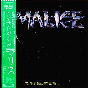 MALICE - IN THE BEGINNING... (JAPAN EDITION +OBI) LP