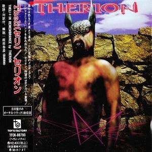 THERION - THELI (JAPAN EDITION +OBI) CD