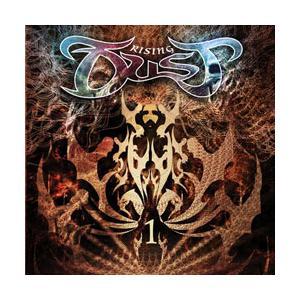 RISING DUST - 1 (LTD EDITION 500 COPIES NUMBERED) LP