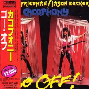 CACOPHONY - GO OFF! (JAPAN EDITION +OBI, APCY-2015) CD
