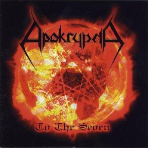 APOKRYPHA - TO THE SEVEN CD (NEW)