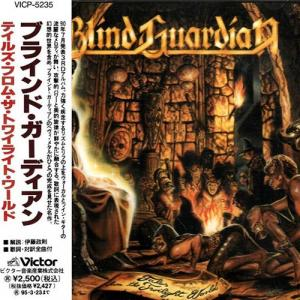 BLIND GUARDIAN - TALES FROM THE TWILIGHT WORLD (JAPAN EDITION +OBI INCL. BONUS TRACK) CD