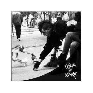 GENIA TOY XAOYS / ADIEXODO - KALH SAS OREXI SPLIT LP (NEW)