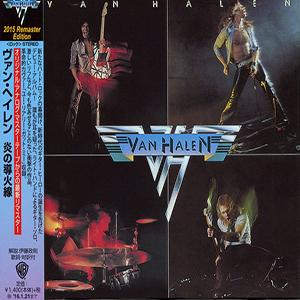 VAN HALEN - SAME (JAPAN EDITION +OBI, 2015 REMASTER) CD