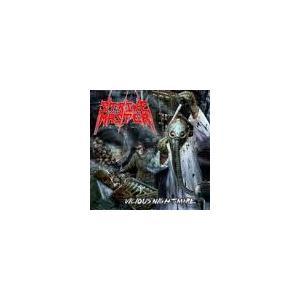 STRIKE MASTER - VICIOUS NIGHTMARE (LTD EDITION 500 COPIES, GATEFOLD) LP (NEW)