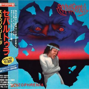 SEPULTURA - SCHIZOPHRENIA (JAPAN EDITION +OBI) CD