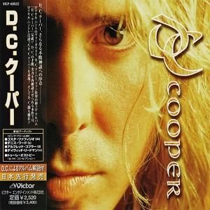 D.C. COOPER - SAME (JAPAN EDITION+OBI) CD