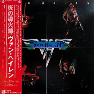 VAN HALEN - SAME (JAPAN EDITION +OBI) LP