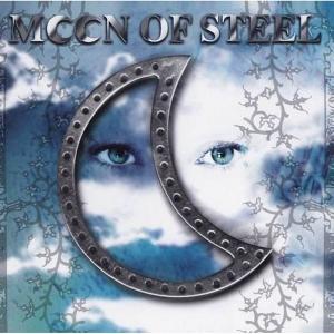 MOON OF STEEL - BEYOND THE EDGES CD