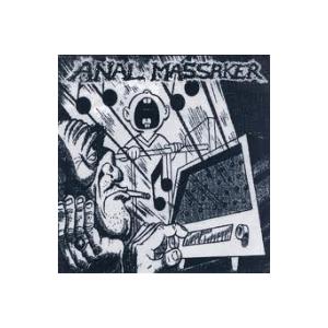 "ANAL MASSAKER/MEAT PAUNCH MAFIA - SAME/ARE WE LESS HUMAN... - SPLIT 7"""