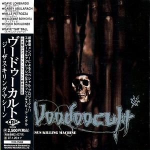 VOODOOCULT - JESUS KILLING MACHINE (JAPAN EDITION +OBI, INCL. 2 UNRELEASED TRACKS) CD