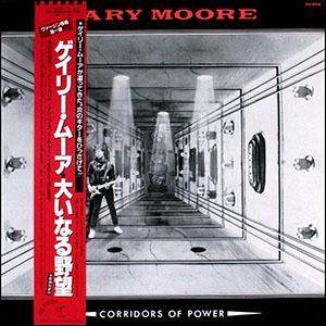 GARY MOORE - CORRIDORS OF POWER (JAPAN EDITION +OBI) LP