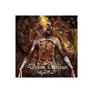 DREAM WEAVER - MYTH REAL (LTD EDITION 500 COPIES NUMBERED) LP (NEW)