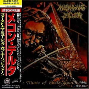"MEKONG DELTA - SAME (JAPAN EDITION +OBI, INCL. BONUS ALBUM ""THE MUSIC OF ERICH ZANN"") CD"
