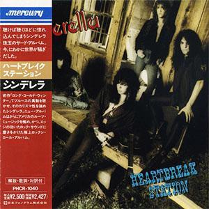 CINDERELLA - HEARTBREAK STATION (FIRST JAPAN EDITION +OBI) CD