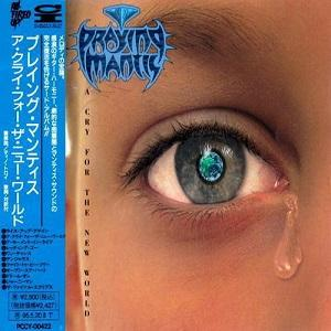 PRAYING MANTIS - A CRY FOR THE NEW WORLD (JAPAN EDITION +OBI) CD