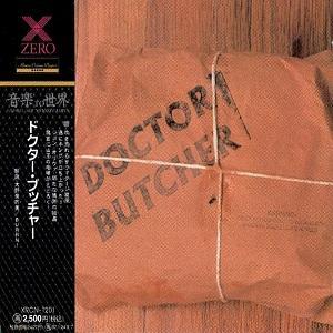 DOCTOR BUTCHER (SAVATAGE) - SAME (JAPAN EDITION +OBI) CD