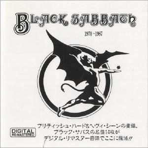 BLACK SABBATH - 1970-1987 (JAPAN EDITION PROMO) CD