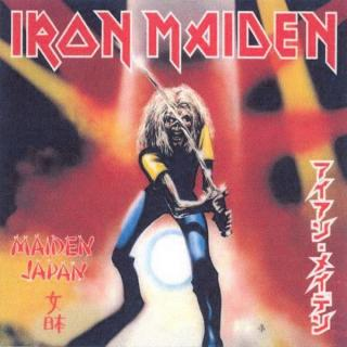 IRON MAIDEN - MAIDEN JAPAN (DIGI PACK) CD (NEW)