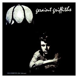 """GERAINT GRIFFITHS - BREUDDWYD (FEL ADERYN) 12"""" LP"""