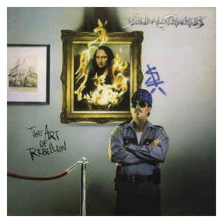 SUICIDAL TENDENCIES - THE ART OF REBELLION (180GR AUDIOPHILE VINYL) LP (NEW)