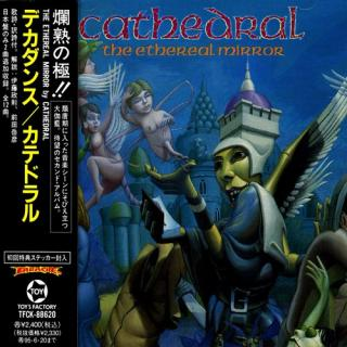 CATHEDRAL - THE ETHEREAL MIRROR (JAPAN EDITION +OBI) CD