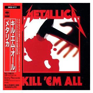 METALLICA - KILL EM ALL (JAPAN EDITION +OBI) CD